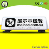 Coche magnética a prueba de agua / Taxi Publicidad Top Lights Regístrate Caja de Luz
