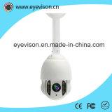 Mittlere Geschwindigkeits-Abdeckung-Kamera 1/3 Zoll-1080P Ahd PTZ IR