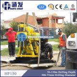 La plate-forme de forage de carottage Hf150, arrosent les plates-formes de forage à vendre
