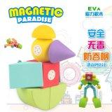 Magnetisches Paradise02 --Magnetisches Block-Baukastenprinzip spielt pädagogische Spielwaren