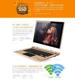 Onda Xiaoma 11 2 em 1 Tablet PC Intel Apollo Lake N3450 4GB RAM ROM de 64GB 11.6 polegadas 1920 * 1080 IPS Windows 10 OS Dual-Band WiFi Gold Color