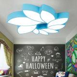 밀 모양 시리즈 LED 천장 빛