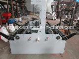Máquina de alta velocidad de la protuberancia de la película del PE de la capacidad (SJ50-600H)