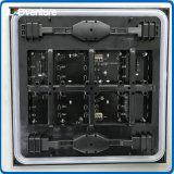 visualizzazione orientata verso i servizi della parte anteriore anteriore esterna di accesso di pH8mm pH10mm pH16mm