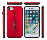 iPhone 7のためのHappydoggyの可動装置か携帯電話の箱