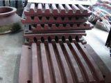 高いマンガンの鋼鉄鋳造の顎粉砕機はさみ金の版