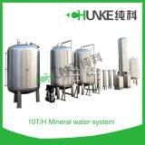 Planta de Tratamiento de Agua Industrial 10t RO sistema de purificación de la sal