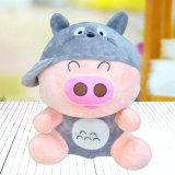 Le beau petit animal joue jouets mignons d'ours noir de peluche de /Soft de jouets d'ours de Brown de peluche de vente de /Hot de petits
