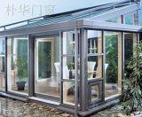 Casa de aluminio de la luz del sol de lujo con el control automático (pH-8861)