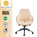 Новый стул PU конструкции для комнаты офиса (Ht-832b)