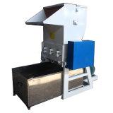 플레스틱 필름 슈레더 기계