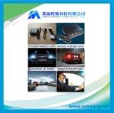 車HD-200のための情報処理機能をもったヘッドライトの制御システム