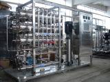 水清浄器の逆浸透の浄水機械Cj1229