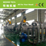 Profesional de venta de fábrica PE / PP películas de aplastamiento de lavado de la línea de secado