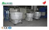 Lgh alta velocidad de secado / máquina mezcladora