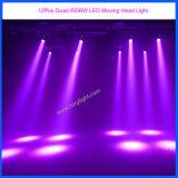 クラブ段階装置LED 12PCS移動ヘッドDJ/Discoライト