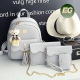 2017자의 새로운 Backpack Bag Set 자유로운 Shouder 지갑 지갑 및 키 홀더 Sy8229를 가진 도착 도매 숙녀