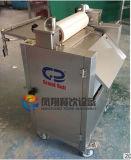 De volledige Automatische Machine van het Vlekkenmiddel van de Verwijdering van de Huid van de Pijlinktvis, Schoon Schilmesje sq-400