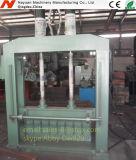 Гидровлическая резиновый машина для резки кипа, резиновый машина для резки кипа, резиновый резец