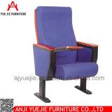 백지장 Yj1606를 가진 공장 저가 강당 의자
