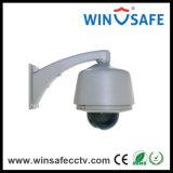 Caméra dôme à grande vitesse caméra CCD de sécurité PTZ IR intérieure et extérieure