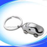 Schlüsselsprung für Auto (XZ-009)