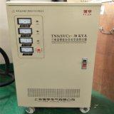 Platten-Ausschnitt-Maschine CNC-700/1000/1500W (FLS3015-700/1000W)