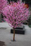 공장 가격을%s 가진 인공적인 벚나무