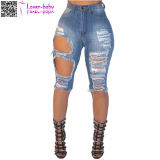 Dans Bluk Denim Destroyed Bermuda Jeans Shorts Femme 2017 L535