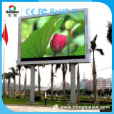Im Freien Verschieben der Bildschirmanzeige P10 LED-Bildschirmanzeige-videowand für Hotel