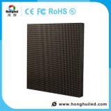 HD 1400CD/M2 P2.5店のための屋内LEDのボードの表示