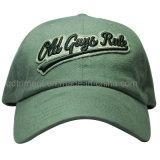 Relieve plástico Polysnap bordado Ocio Deporte Golf Gorra de béisbol ( TR036 )