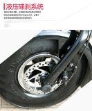 Самокат миниое Harley 800 w электрический с батареей лития