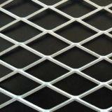 拡大された金属の網ISOの9001:2015