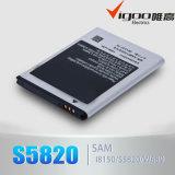 Batteria del telefono con la garanzia per la batteria di litio della galassia di Samsung