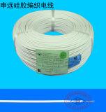 Alambre eléctrico del casa/casero de la aplicación del silicón