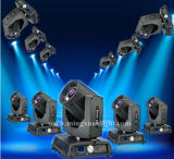 高品質16/20CH LCD Touch Display 230W Beam Moving Head Light (YS-311)