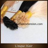 [فكتوري بريس] [بلوند] لون مسطّحة طرف قرنين شعر إمتدادات