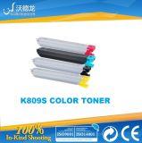 Neuer Modell-Clt-809s farbiger Kopierer-Toner für Gebrauch in Clx-9201n/9251n/C9251na