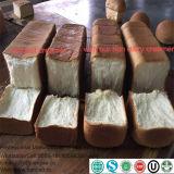 ラクトーゼのパン屋、供給、アイスクリーム、方式のミルクの自由なミルク代理