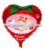 Воздушный шар дня рождения (10-SL-184)