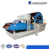 Neuer Typ Silikon-Sand-Waschmaschine für Umweltschutz