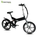 '' bici eléctrica ocultada plegable de la batería de la rueda 20