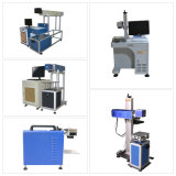 살포 물자 Laser 표하기 기계