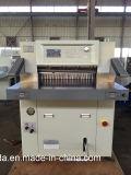 Machine de découpage de papier hydraulique (SQZ--67CTN KS)