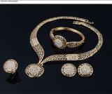 18k 금 팔찌 목걸이 귀걸이 반지 4 PCS 고정되는 형식은 보석 세트를 과장했다