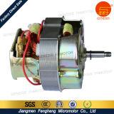 Motor do universal do Juicer da génese de Jiangmen