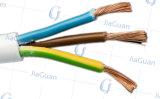 Cable de alambre de cobre caliente del aislante del PVC de la venta