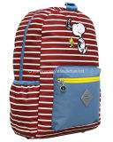 美しい600d Polyester Children School Satchel Bag Students Backpack