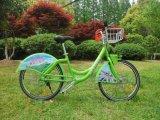 De openbare fiets-Schacht Fiets van Transission van de Aandrijving